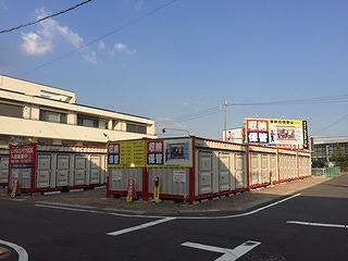 レンタルコンテナ味岡駅前