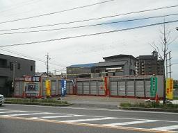 レンタルコンテナ岡崎天白Ⅱ