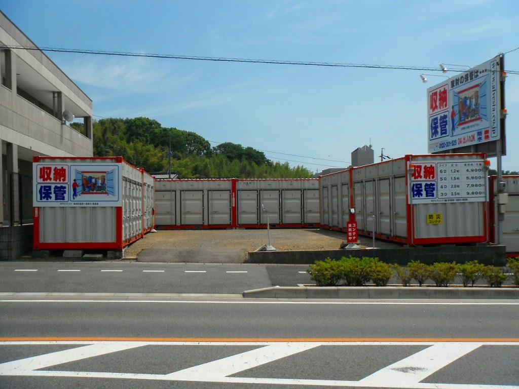 レンタルコンテナ豊田広川Ⅱ