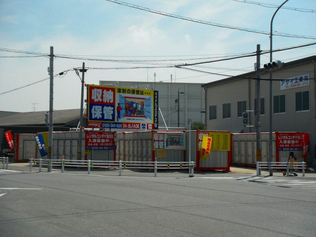 レンタルコンテナ安城東栄