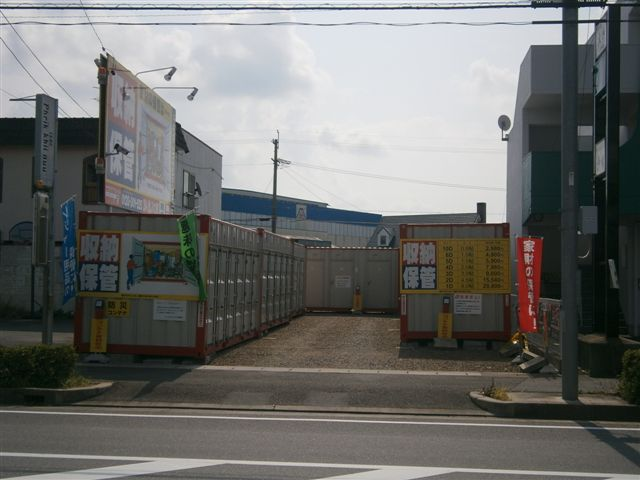 レンタルコンテナ刈谷恩田