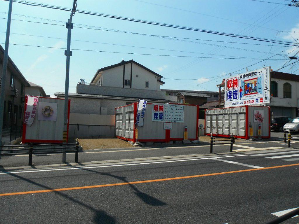 レンタルコンテナ豊田栄町