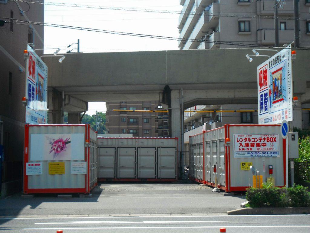 レンタルコンテナ豊田梅坪