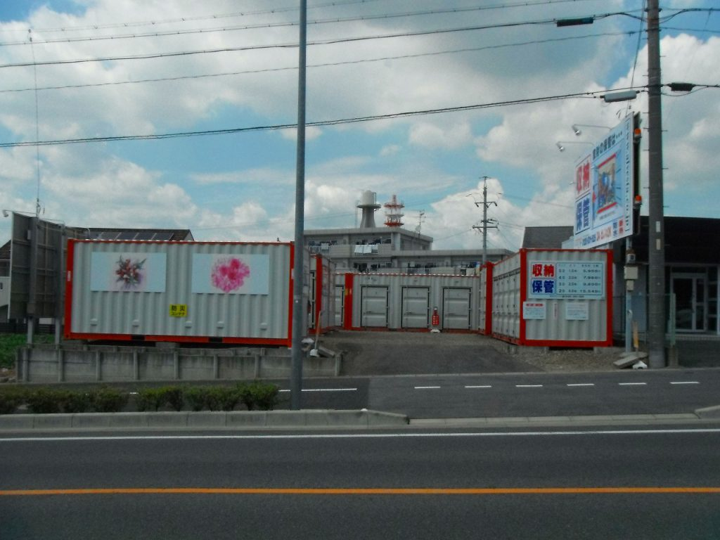 レンタルコンテナ豊田上野