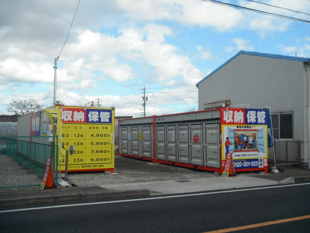 レンタルコンテナ犬山楽田