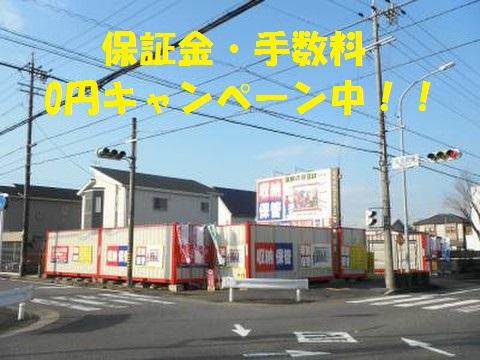 レンタルコンテナ師勝町