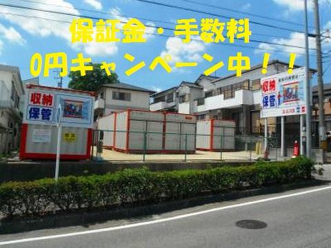 レンタルコンテナ豊田泉