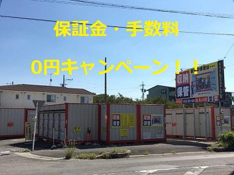 レンタルコンテナ岩倉