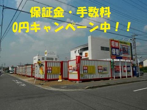 レンタルコンテナ松本町Ⅱ