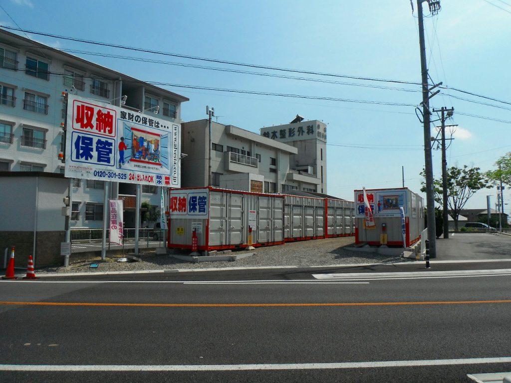 レンタルコンテナ豊田朝日