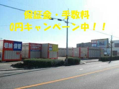 レンタルコンテナ安城篠目