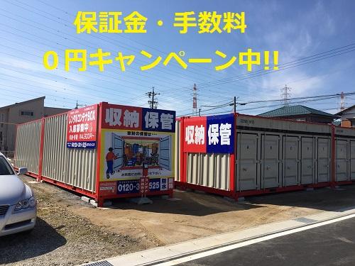 荷物の出入れに車の乗入れOK(^^)/ 24時間出入自由☆彡